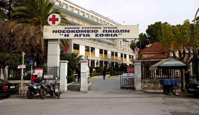 Επιχορήγηση 1,2 εκατ. ευρώ σε νοσοκομεία για τις επείγουσες ανάγκες