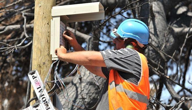 Όμιλος ΟΤΕ: Πλήρης αποκατάσταση δικτύων στον Ν. Βουτζά