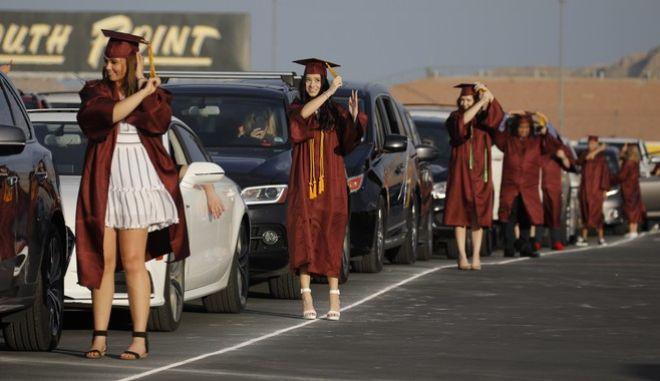 Drive-thru αποφοίτηση