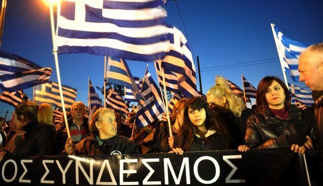 Συγκέντρωση της Χρυσής Αυγής το Σάββατο 21 Μαρτίου 2015, στην Αθήνα. (EUROKINISSI/ΑΝΤΩΝΗΣ ΝΙΚΟΛΟΠΟΥΛΟΣ)