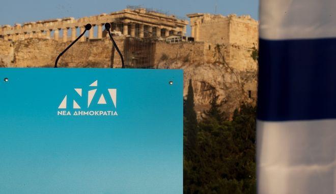 Κεντρική προεκλογική συγκέντρωση της Νέας Δημοκρατίας στην Αθήνα στο Θησείο,με ομιλία του Προέδρου Κυριάκου Μητσοτάκη, Πέμπτη 4 Ιουλίου 2019