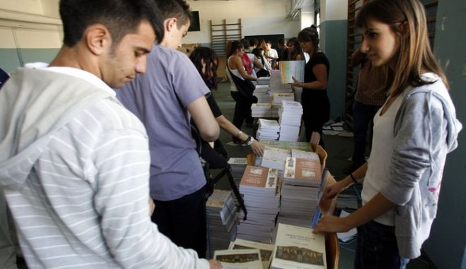 Στιγμιότυπο από το 28ο Γυμνάσιο στο Παγκράτι,αγιασμός για την νέα σχολική χρονιά και διανομή βιβλίων (EUROKINISSI-ΤΑΤΙΑΝΑ ΜΠΟΛΑΡΗ)