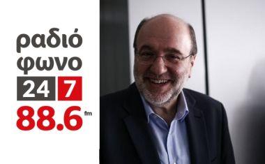 Αλεξιάδης: Η ΝΔ παίρνει γραμμή από ΜΜΕ και από οικονομικά συμφέροντα