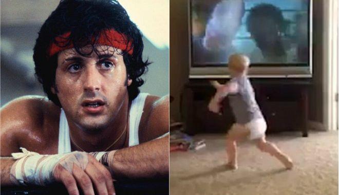 Απίστευτο βίντεο: Μωρό μιμείται τον Ρόκι. Ένας Μπαλμπόα γεννιέται