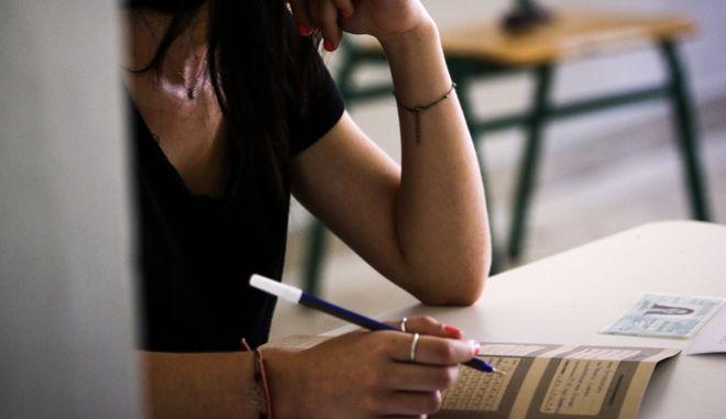 Χωρίς αλλαγές οι Πανελλαδικές εξετάσεις του 2020