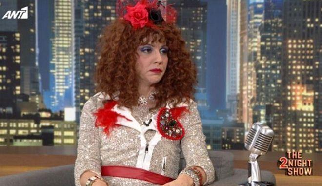 Ματίνα Νικολάου στο The 2night Show
