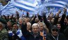 Συλλαλητήριο για το Σκοπιανό
