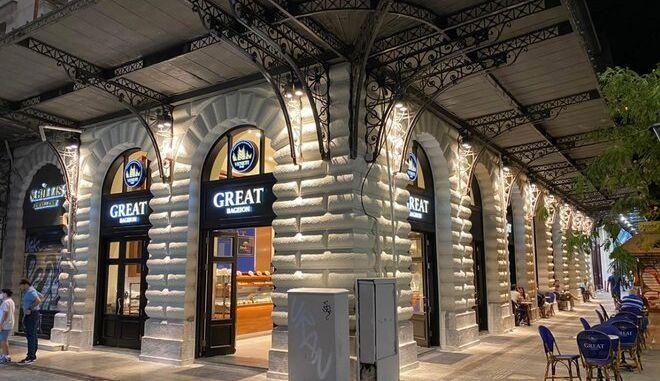 Το κατάστημα Venetis Great στην Ομόνοια.