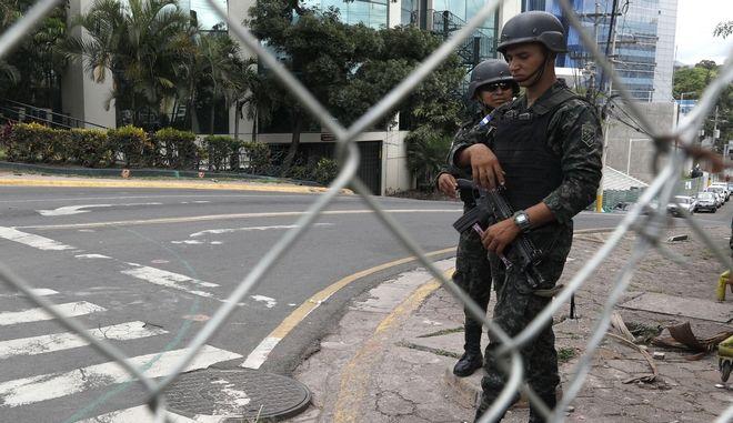 Αστυνομία Ονδούρας