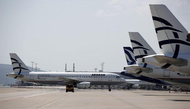 Αεροσκάφος της Aegean Airlines