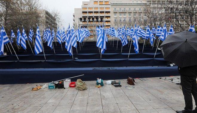 25η Μαρτίου: Τα εγκαίνια της Εθνικής Πινακοθήκης - LIVE EIKONA
