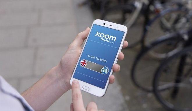 Το Xoom της PayPal διαθέσιμο και στην Ελλάδα