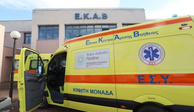 Ασθενοφόρο του ΕΚΑΒ.