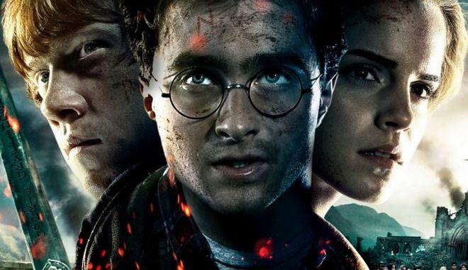 Quiz για τον Χάρι Πότερ: Πόσο εκπαιδευμένος είσαι στη μαγεία;