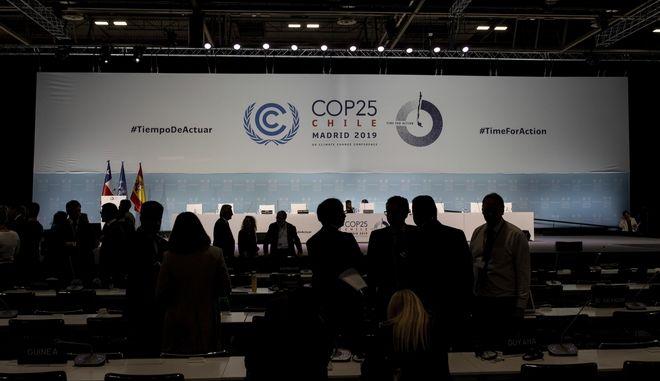 Διάσκεψη για το κλίμα COP25