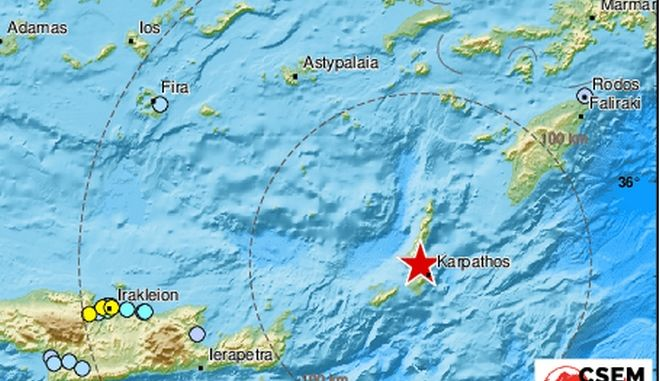 Σεισμός 4,4 ρίχτερ στην Κάρπαθο