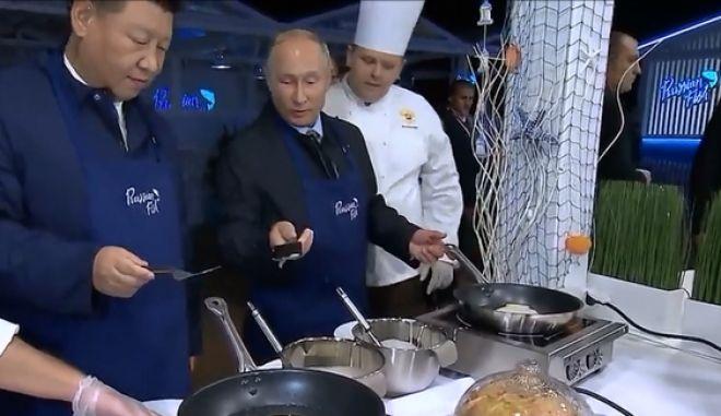 Πούτιν και Σι μαγειρεύουν μπλινί με χαβιάρι και πίνουν σφηνάκια στο Βλαδιβοστόκ