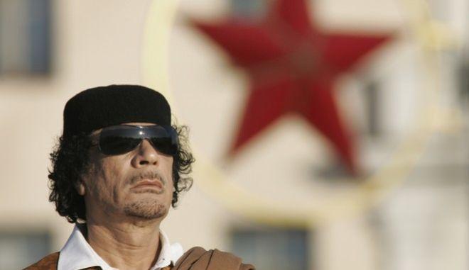 Μουαμάρ Καντάφι