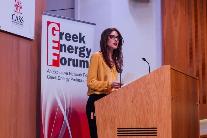 GEF Energy Awards 2018
