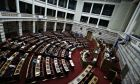 Discussion regarding the upcoming multi - draft bill, at the plenary hall of the Greek parliament, on May 21, 2016 /      ,    ,  21 M, 2016