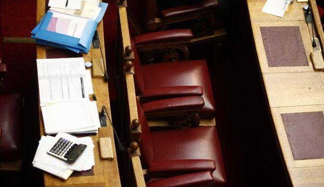 ΑΘΗΝΑ-ΒΟΥΛΗ-Συνέχιση της συζήτησης στη Βουλή επί του κρατικού προϋπολογισμού για το 2014.(EUROKINISSI-ΓΙΩΡΓΟΣ ΚΟΝΤΑΡΙΝΗΣ)
