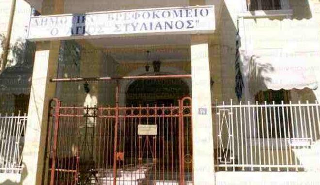 """Εθελόντρια του """"Αγ. Στυλιανού"""" συμμετείχε σε κύκλωμα εμπορίας βρεφών"""