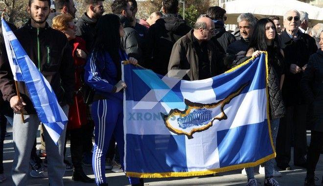 Συγκέντρωση στην Κομοτηνή κατά της επίσκεψης Ερντογάν