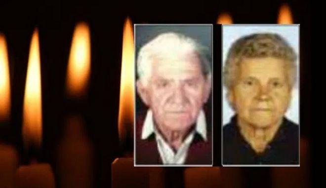 Συγκίνηση στην Αγιά: Μετά από 64 χρόνια γάμου, πέθαναν με διαφορά πέντε ημερών