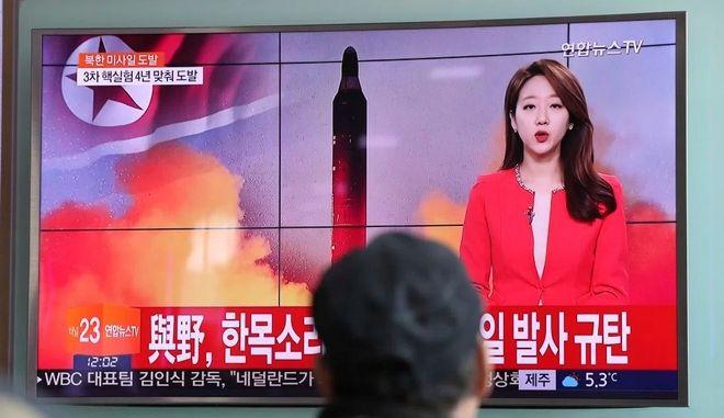 Β. Κορέα: Εκτόξευσε πύραυλο με ακτίνα δράσης άνω των 2.000 χιλιομέτρων