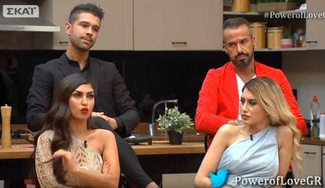 Στιγμιότυπο από το Power of Love Gala