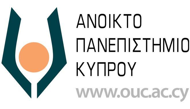 Σε υψηλό επίπεδο η αξιοπιστία του Ανοικτού Πανεπιστημίου Κύπρου