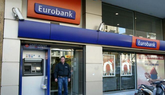 Μια ανάσα από τη συγχώνευση Alpha Bank και Eurobank