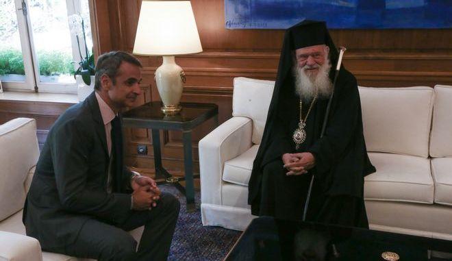Ο Κυριάκος Μητσοτάκης με τον Αρχιεπίσκοπο Ιερώνυμο σε συνάντησή τους τον Αύγουστο του 2019