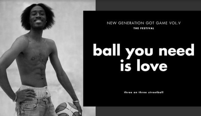"""Το Διαπολιτισμικό Τουρνουά Μπάσκετ """"New Generation Got Game"""" έρχεται για πέμπτη φορά"""