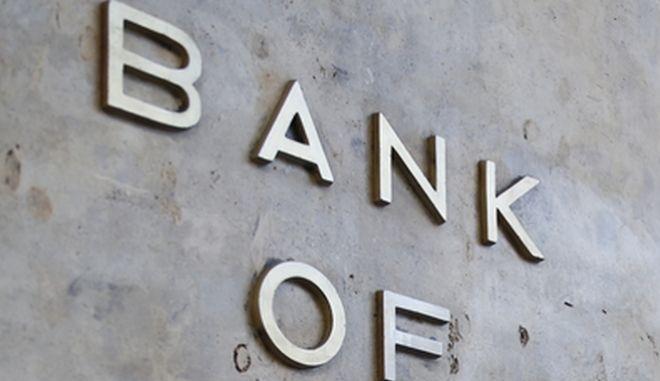 """ΤΧΣ: Προσυπέγραψε τις """"Αρχές Υπεύθυνης Τραπεζικής"""" των Ηνωμένων Εθνών"""