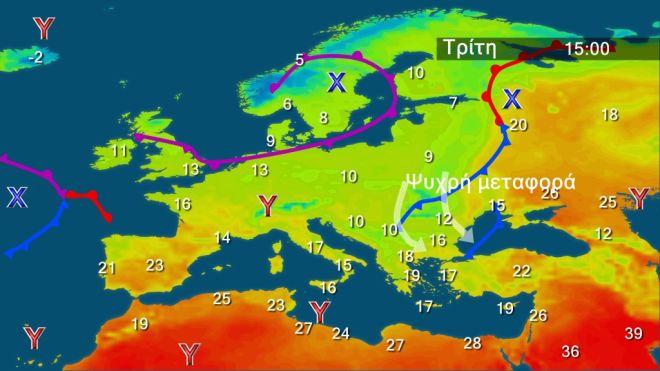 Καιρός: Άστατος με πτώση της θερμοκρασίας
