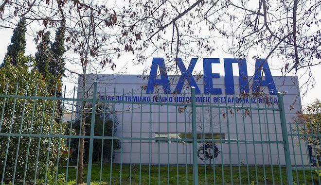 Θεσσαλονίκη: Νεκρός ο λιμενεργάτης που τραυματίστηκε από κλαρκ