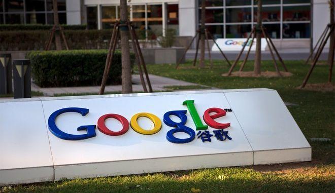 Υπηρεσία της Google κατά των ψεύτικων ειδήσεων