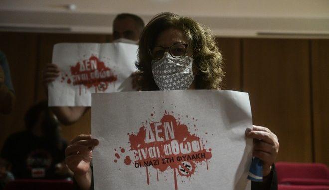 """Παρέμβαση με πλακάτ στην δίκη της Χρυσής Αυγής της καμπάνιας """"Δεν Είναι Αθώοι"""""""