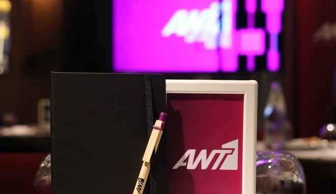 ΑΝΤ1: Νέες σειρές, ψυχαγωγικές εκπομπές και ο απόλυτος διαγωνισμός τραγουδιού στο νέο πρόγραμμα