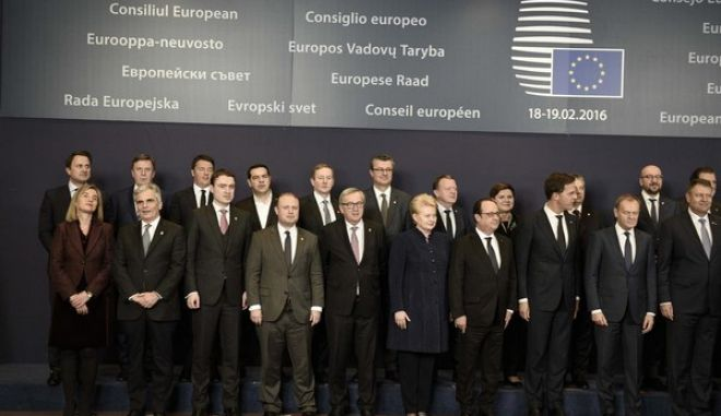European Council in Brussels, Belgium on February 18, 2016 /    .., , , 18  2016.