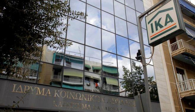 Γραφεία Κοινωνικής Ασφάλισης σε όλη τη χώρα για τις δουλειές του ΙΚΑ