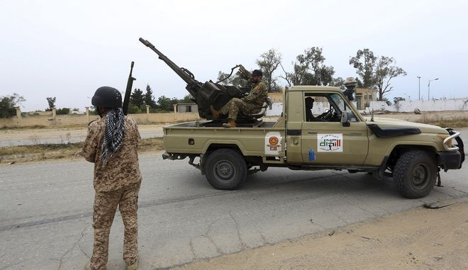 Στρατιωτικές δυνάμεις της κυβέρνησης της Τρίπολης