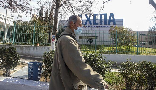 Κορονοϊός: Τρίτη νεκρή από το γηροκομείο - 223 τα συνολικά θύματα της πανδημίας