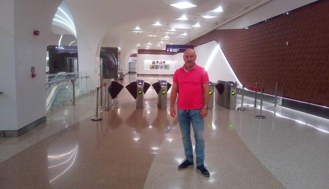 Αποστολή στη Ντόχα