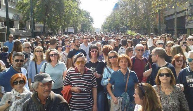 "Iστορικός περίπατος στο πλαίσιο των εκδηλώσεων ""Αθήνα Ελεύθερη"""