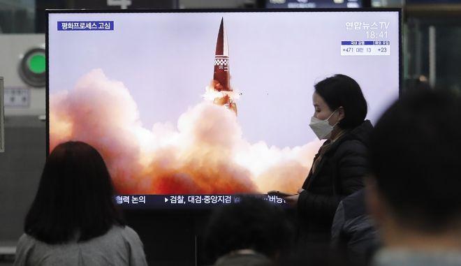 Σεούλ: Η Βόρεια Κορέα εκτόξευσε δύο βαλλιστικούς πυραύλους