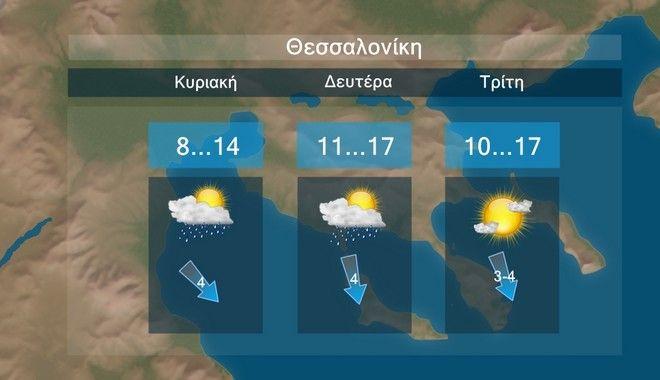 Καιρός: Νεφώσεις με τοπικές βροχές και μεταφορά σκόνης