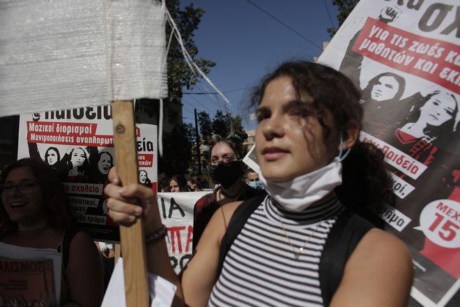 Στιγμιότυπο από το Πανεκπαιδευτικό Συλλαλητήριο