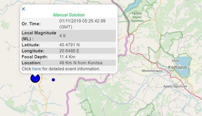 Ισχυρός σεισμός στην Αλβανία - Αισθητός σε Καστοριά και Βόρεια Ελλάδα
